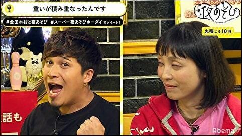 声優と夜あそび 2nd season 【火:金田朋子×木村昴】 #43