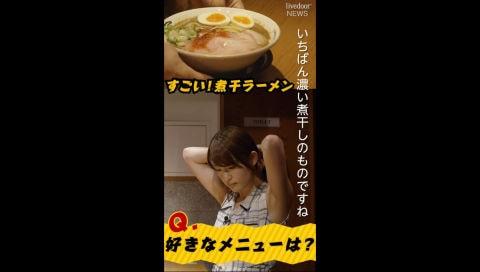 【食レポ】ラーメン大好き小松未可子さんと 「ラーメン凪」に行ってみた
