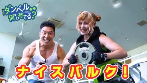 『ダンベル何キロ持てる?』特別トレーニング動画 #3