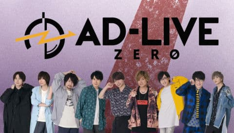 「AD-LIVE ZERO」PV