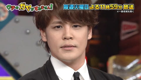 未公開映像【ウチのガヤがすみません!】8月27日OA