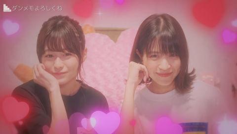 【初! 2人でCM制作!!】水瀬いのりと大西沙織のPick Up Girls! #36