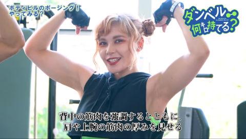 『ダンベル何キロ持てる?』特別トレーニング動画 #11