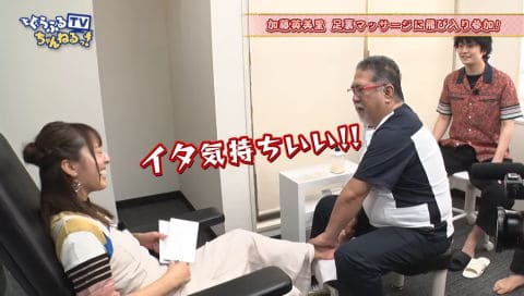 ぐらぶるTVちゃんねるっ! #27