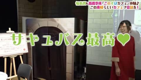 【福島潤さん・高橋李依さん 現地レポ!】 映画「このすば」×EJアニメシアター新宿 カフェ&ギャラリー