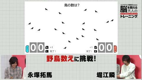 人気声優が対決!「堀江 瞬さん」VS「永塚 拓馬さん」 【アタマとカラダを鍛える!ステージ】