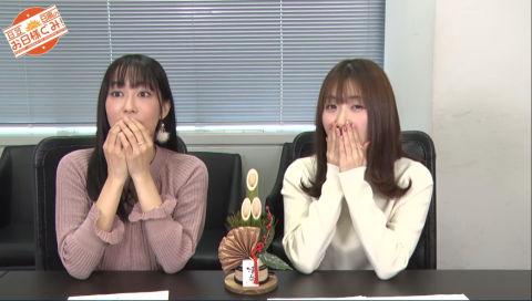 日笠・日高のお日様ぐみ! 第51回