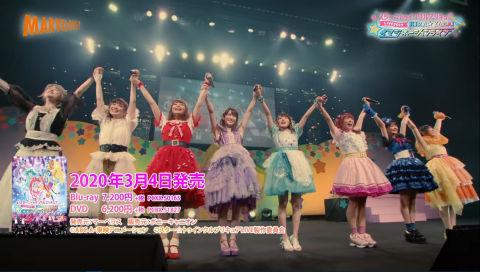 【動画】 『スター☆トゥインクルプリキュア』 声優5人と歌手によるスペシャルなライブ!!視聴動画