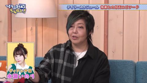 ぐらぶるTVちゃんねるっ! #46