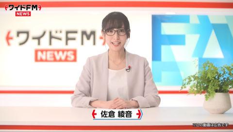 ワイドFM周知広報動画「~ワイドFM全国展開へ!~」