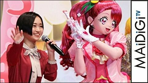 【新プリキュア】悠木碧ら新声優陣が決めせりふ生披露! 「ヒーリングっど プリキュア」会見