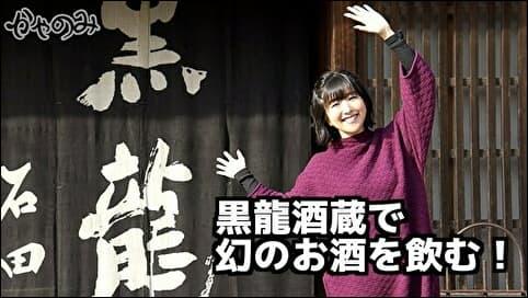 【動】 テンション高めの茅野愛衣さんが可愛いwwwww「ガッウウゥゥ」