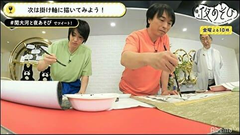 声優と夜あそび 2nd season 【金:関智一×大河元気】 #13 2019年7月5日 放送分