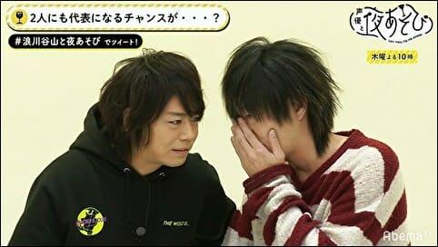 声優と夜あそび 2nd season 【木:浪川大輔×谷山紀章】 #31