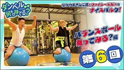 『ダンベル何キロ持てる?』特別トレーニング動画 #6