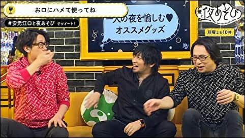 【動画】 AbemaTVの『声優と夜あそび』に中村悠一さんがゲストで登場!!江口拓也さんの好奇心ゆえの行動に激しくツッコむww