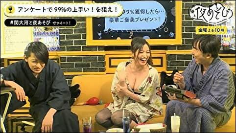 声優と夜あそび 2nd season 【金:関智一×大河元気】 #18 2019年8月16日 放送分