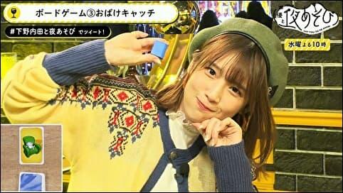 声優と夜あそび 2nd season 【水:下野紘×内田真礼】 #30