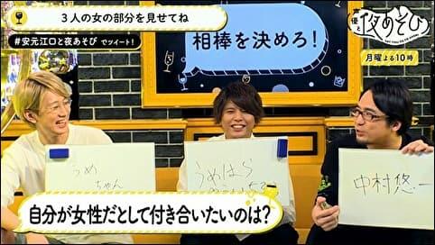 【声優動画】 江口拓也さんが『声を聞いてるとムラムラする♥』男性声優は・・・