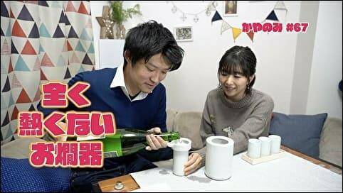 かやのみ#66 「IKKONで日本酒を飲んでみたらすごかった!」  kayanomi #66 It was amazing to drink sake at IKKON