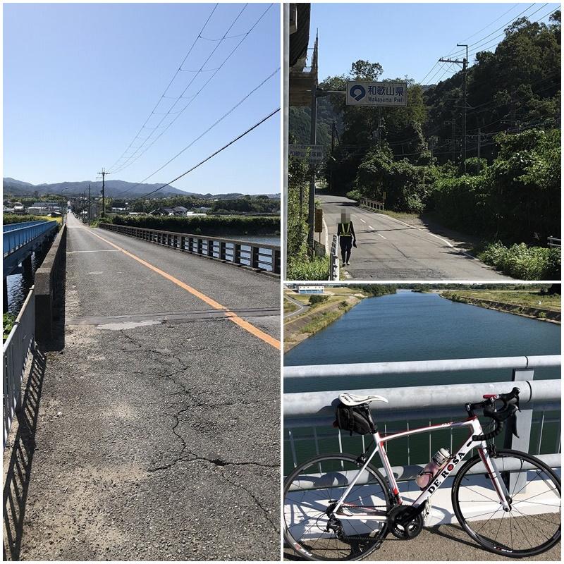 和歌山行き