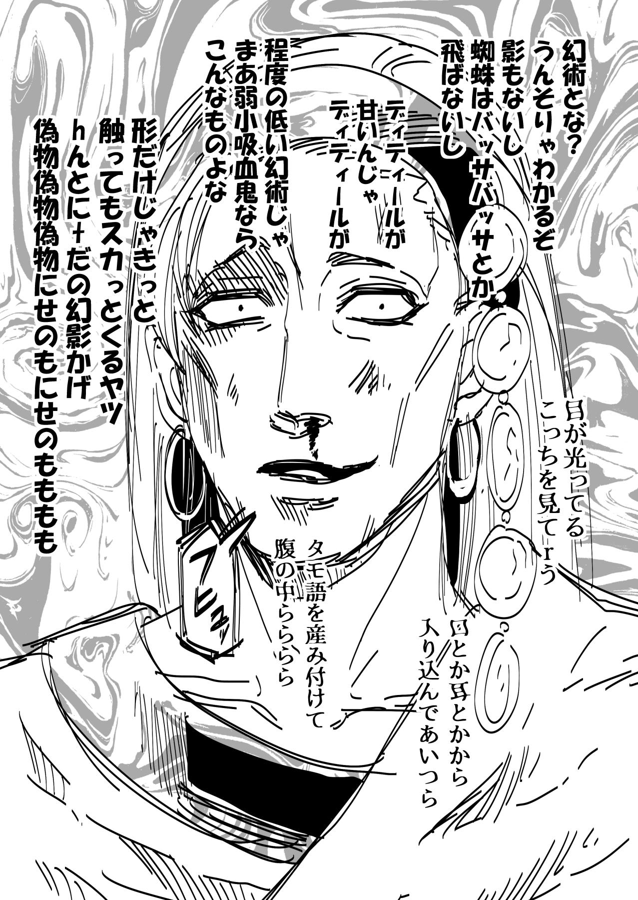ヤサグレ魔女と第1王子と吸血鬼⑬ (12)-min
