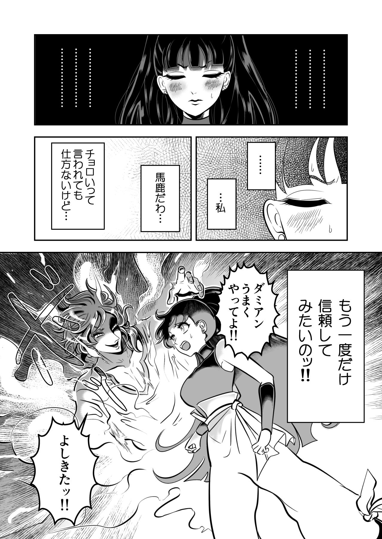 第1王子⑭ (4)