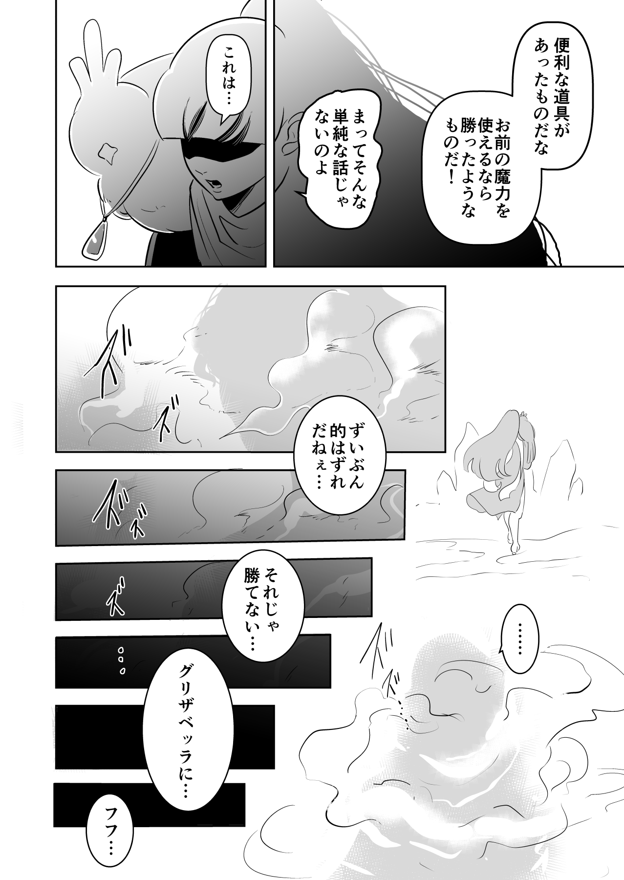テンプレート_018