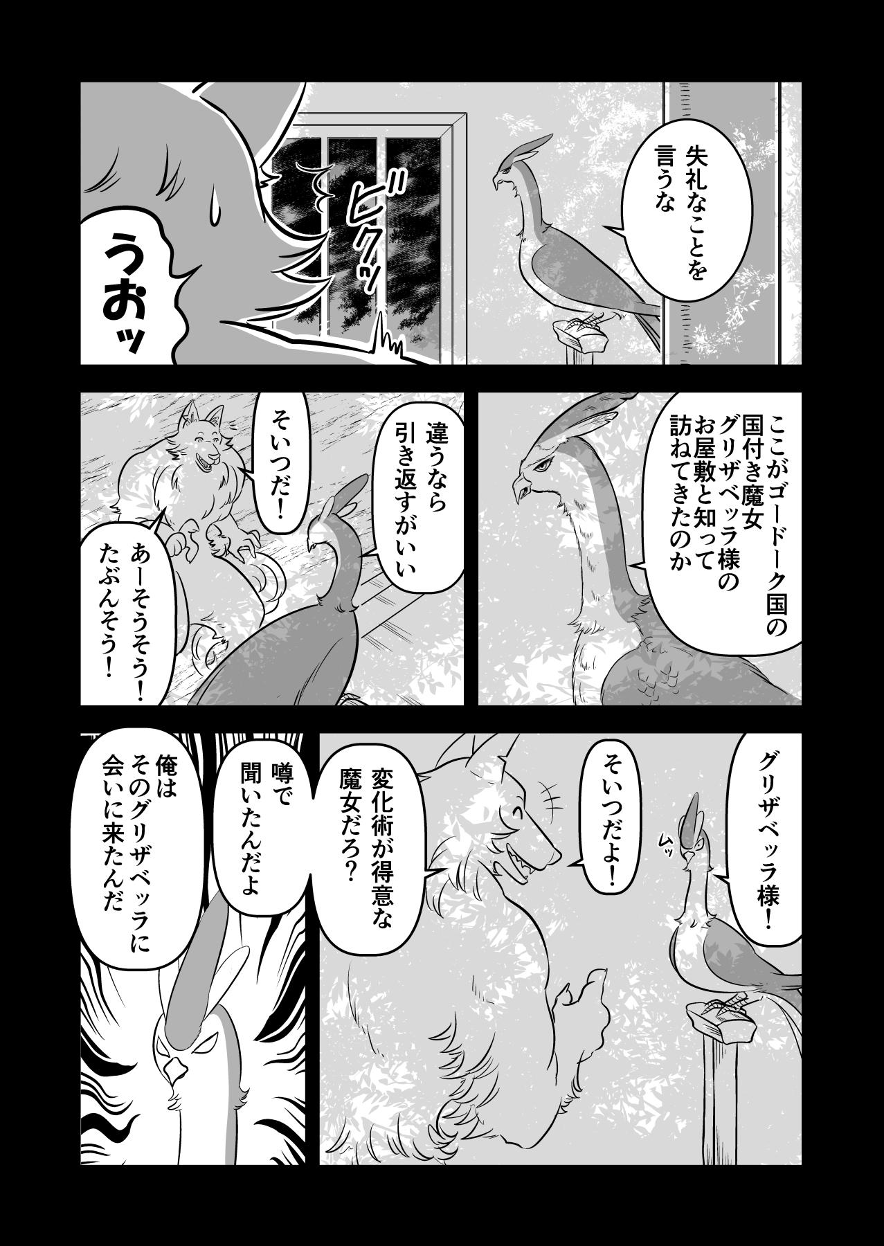 テンプレート_004