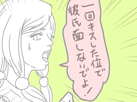yasuho2