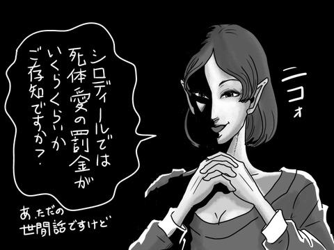 ベセスダ系 サムネイル画像