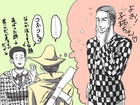 イカしたスーツの紳士・・・? サムネイル画像
