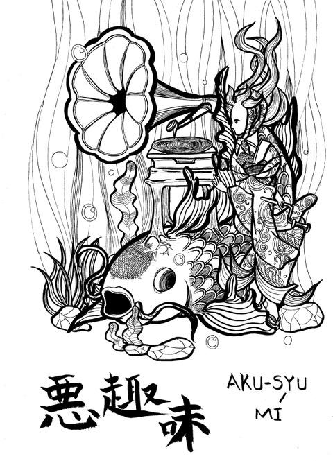 akusyumi7