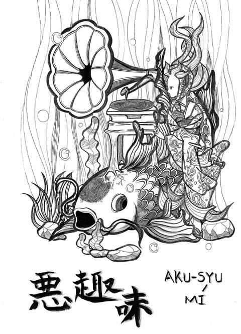 akusyumi10