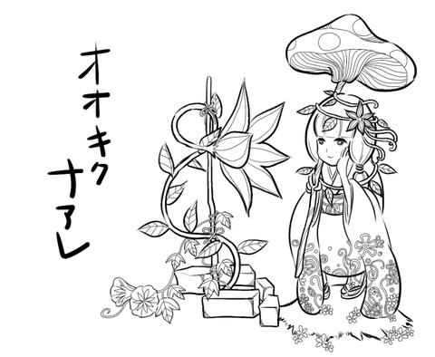 少女と花 サムネイル画像