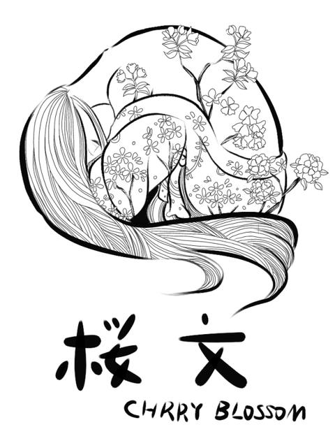 桜文(CHERRY BLOSSOM) サムネイル画像