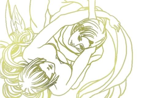 睦む 【Crossing】 サムネイル画像