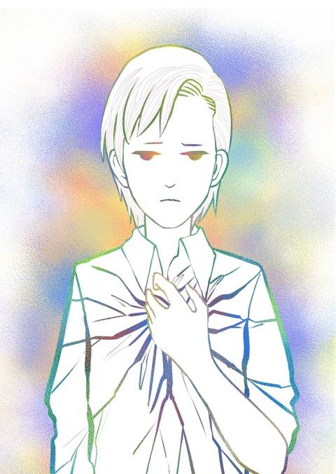 憂鬱な少年 サムネイル画像
