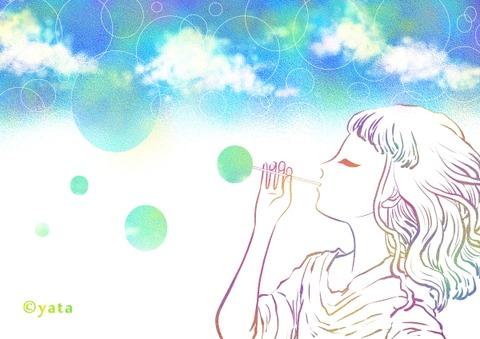 空を創る サムネイル画像