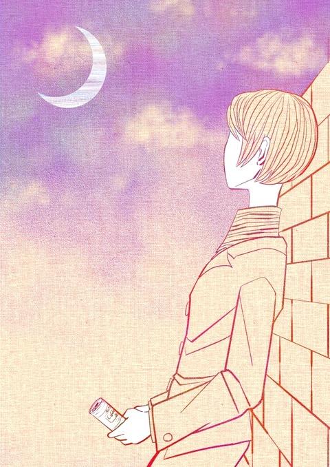 月にため息
