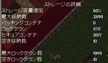 20200122_UO_日記01
