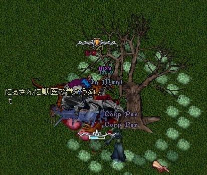 20200122_UO_日記02