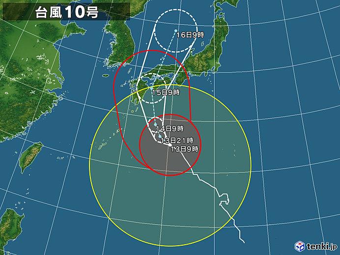 typhoon_1910_2019-08-13-09-00-00-large.jpg