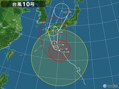 typhoon_1910_2019-08-13-09-00-00-large.jpg