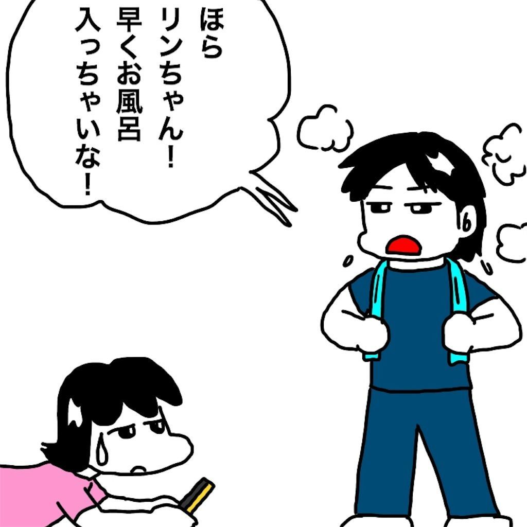 moblog_0331a82c.jpg