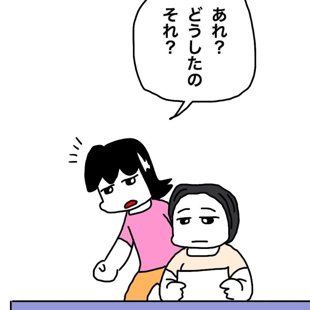 moblog_471b26a4.jpg