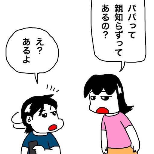 moblog_5020d3f0.jpg