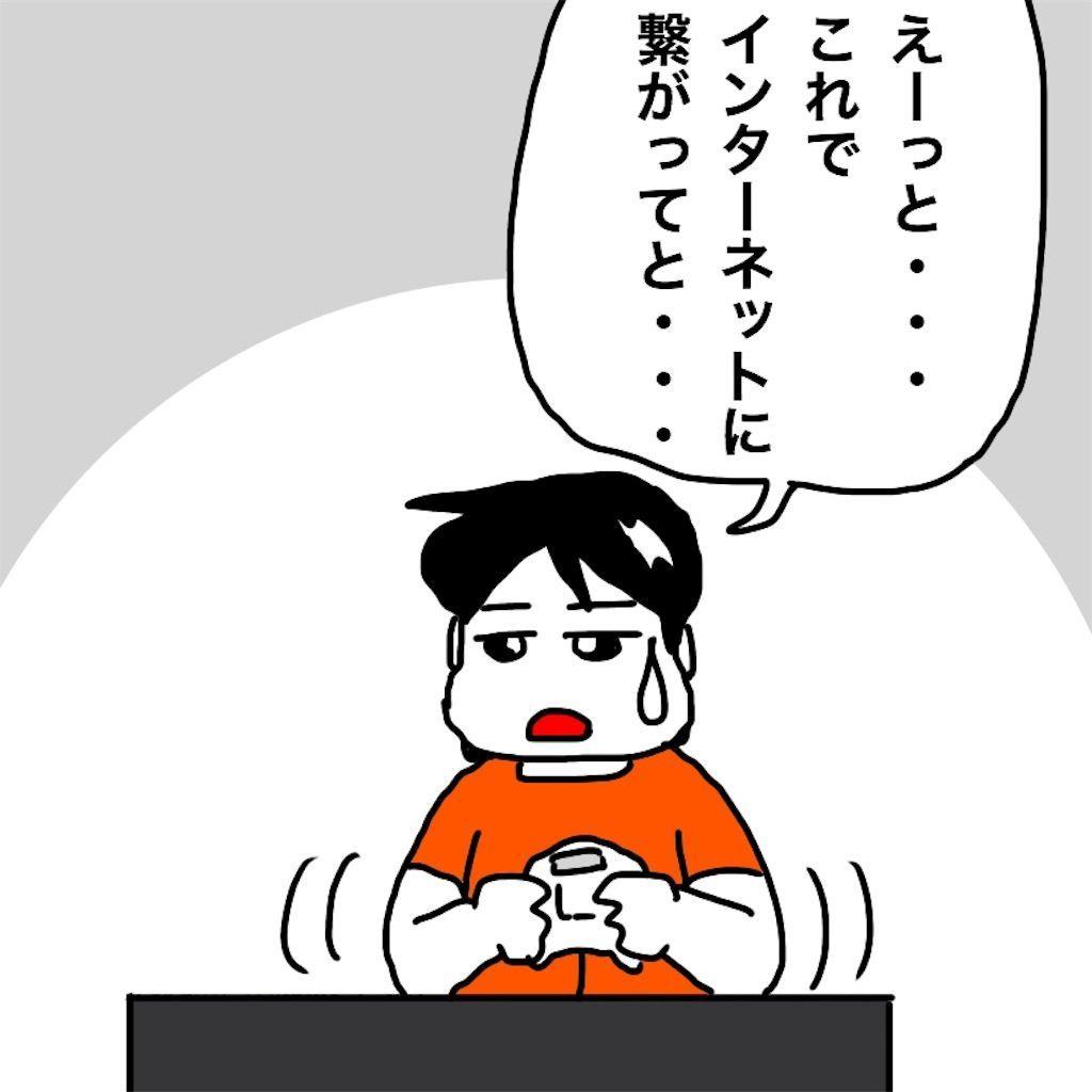 moblog_d3ce377b.jpg