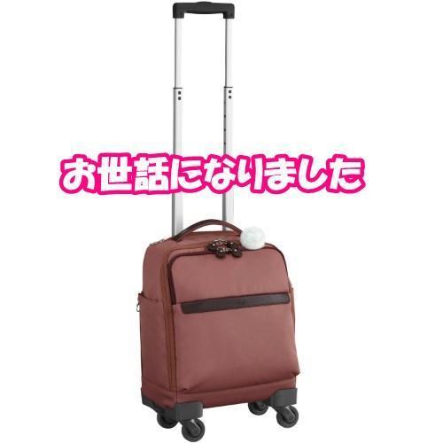 55271-11_convert_20190823180746.jpg