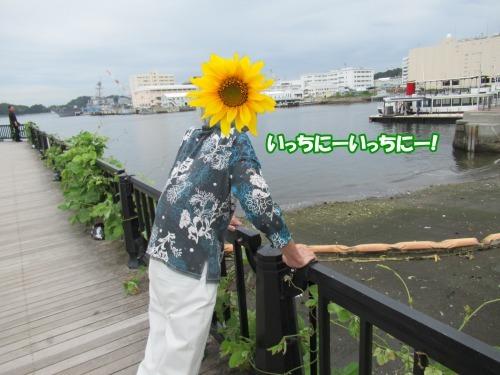 s_IMG_5823.jpg